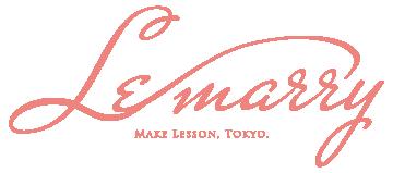 東京のメイクレッスンと出張メイクは「ルマリー(Le Marry)」